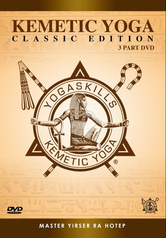 Kemetic Yoga Master Collection Yogaskills
