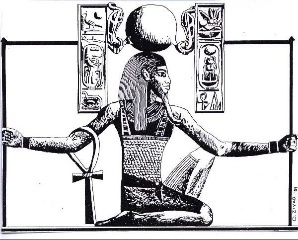 History Of Kemetic Yoga - Kemetic Yoga