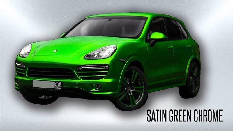 satin green chrome
