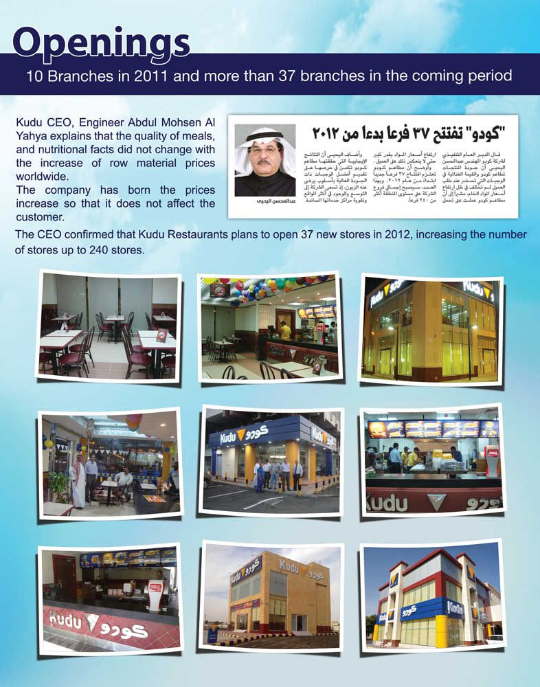 Page-3-EN 2.jpg