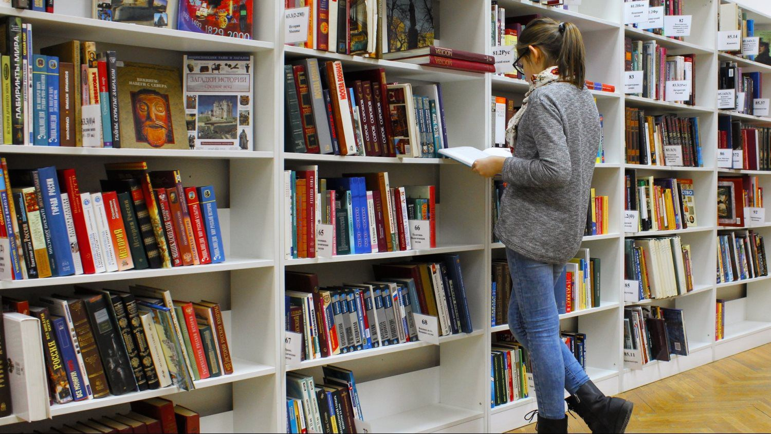 library-woman-books
