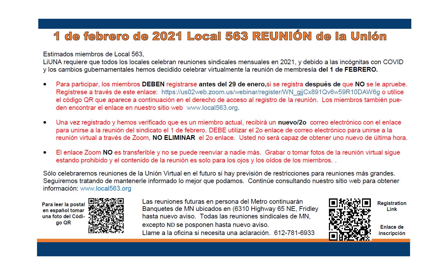 Spanish postcard Feb meeting correct link.png