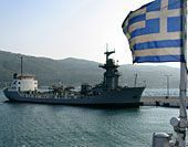 War vessel
