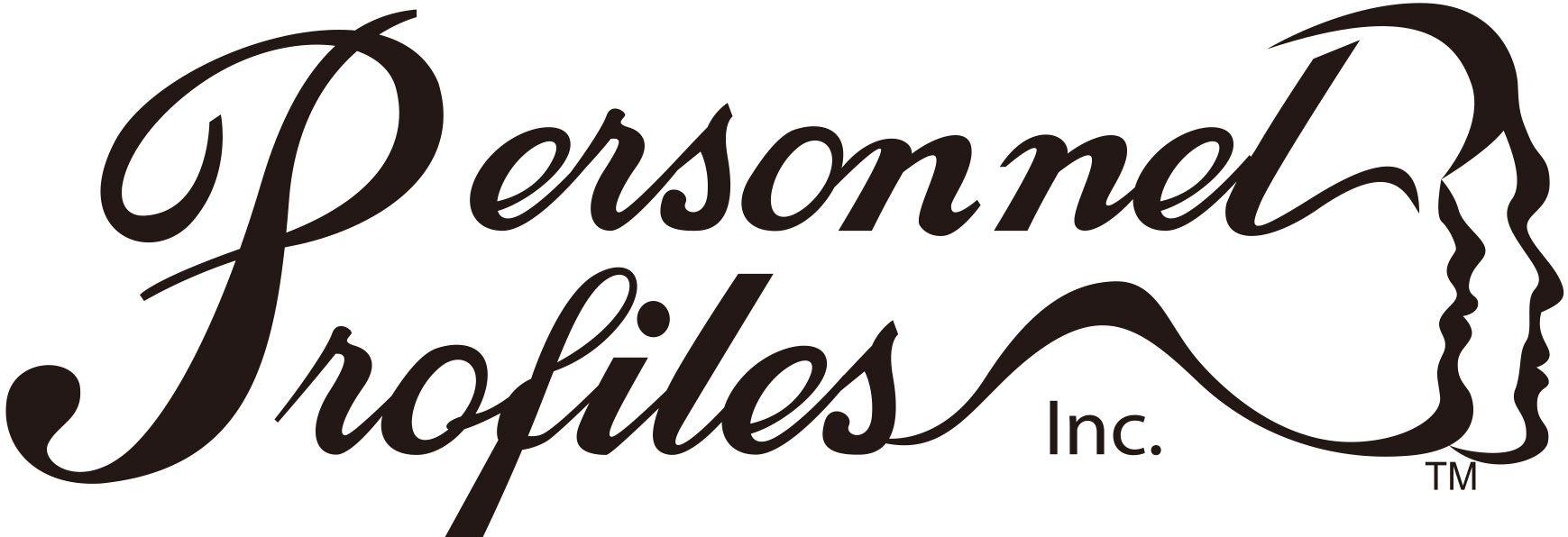 personnel profiles logo